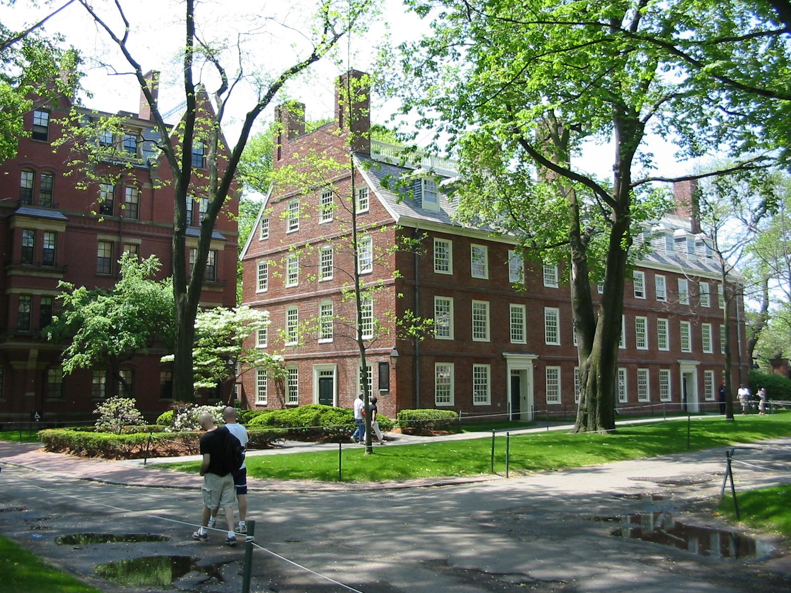 Rejs Photos Usa 2004 Boston Harvard University