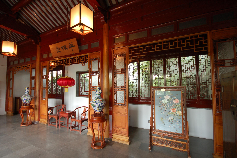 REJS: Photos: Canada & USA, June/July 2008: Vancouver: Dr Sun Yat ...